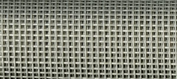 Mesh - Netzstoff - grau